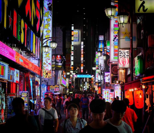 Shinjuku%2C+Red+Light+District+of+Tokyo